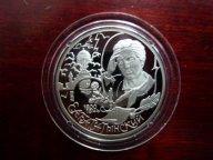 2 рубля-2000-Пруф-Баратынский в Идеале!!!