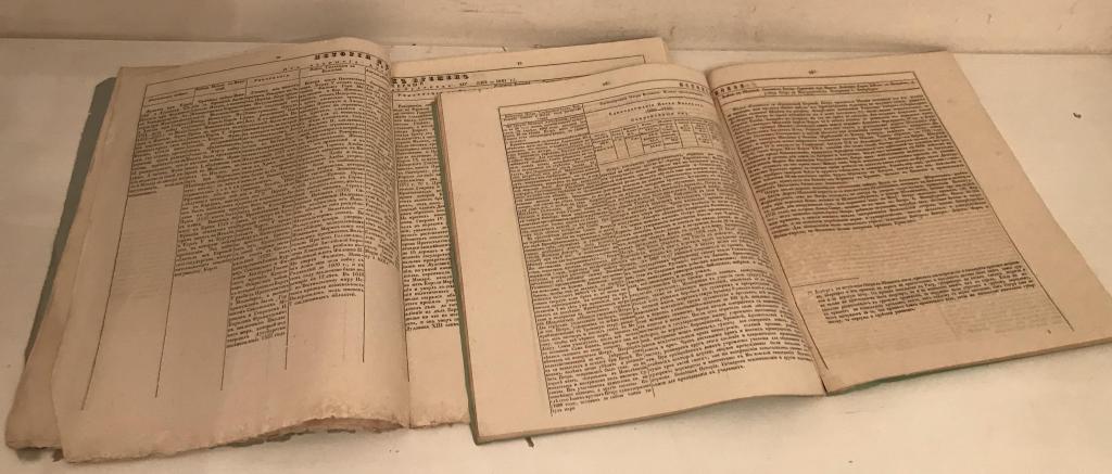 [Для юнкеров] Методические таблицы по Русской и Всеобщей истории и географии. 2 выпуска. 1846-1848.