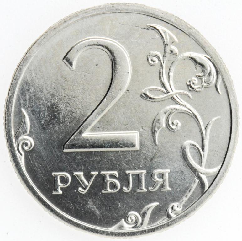 2 рубля 2002 год. ММД.  Отличный сохран!