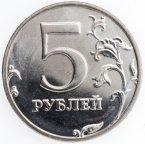 5 рублей 2002 год. ММД.  Отличный сохран!