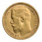 15 рублей 1897 год  АГ. Шея на СС. Золото!