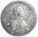 1 рубль 1765 год  СПБ -ЯI. Екатерина II.
