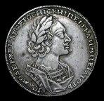 Рубль 1723 Матрос с рубля