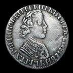 Полуполтинник 1704 МД с рубля