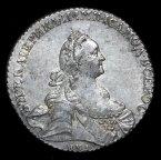 Рубль 1768 ММД EI с рубля