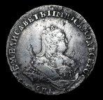 Полтина 1743 СПБ Ошибка ПОАТИНА с рубля