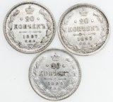 3 монеты: 20 копеек 1887, 1889, 1893 год. АГ. Серебро. Общий вес: 10.7 гр.