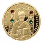 50 рублей 2008 год. Николай Чудотворец золото, Вес: 8 грамм, 900 пробы. Беларусь.