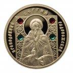 50 рублей 2008 год. Сергий Радонежский. Золото 8 грамм 900 пробы. Беларусь