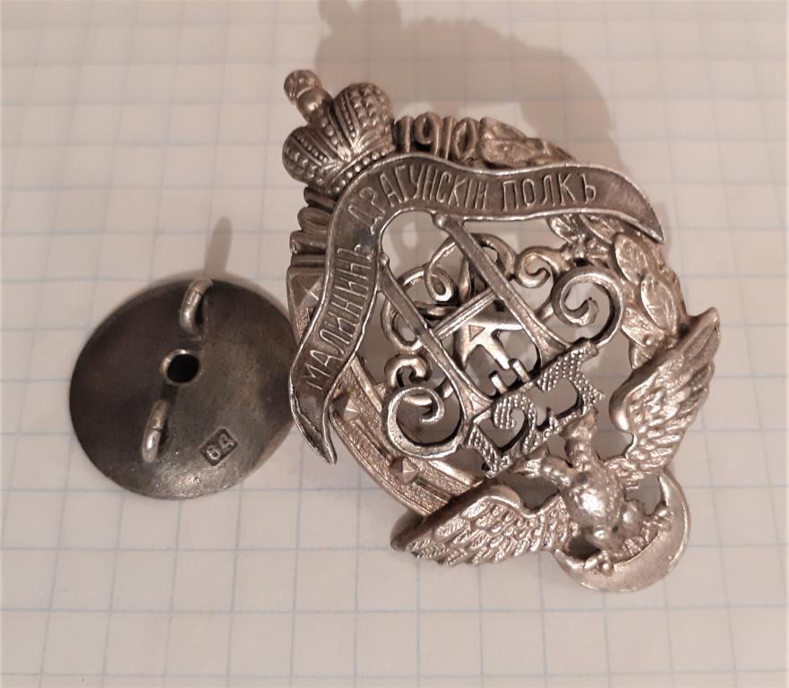 Редкий Знак - 12-й Туркестанский стрелковый полк. Серебро.