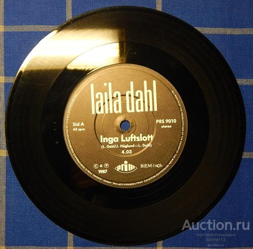 Laila Dahl (1987г)