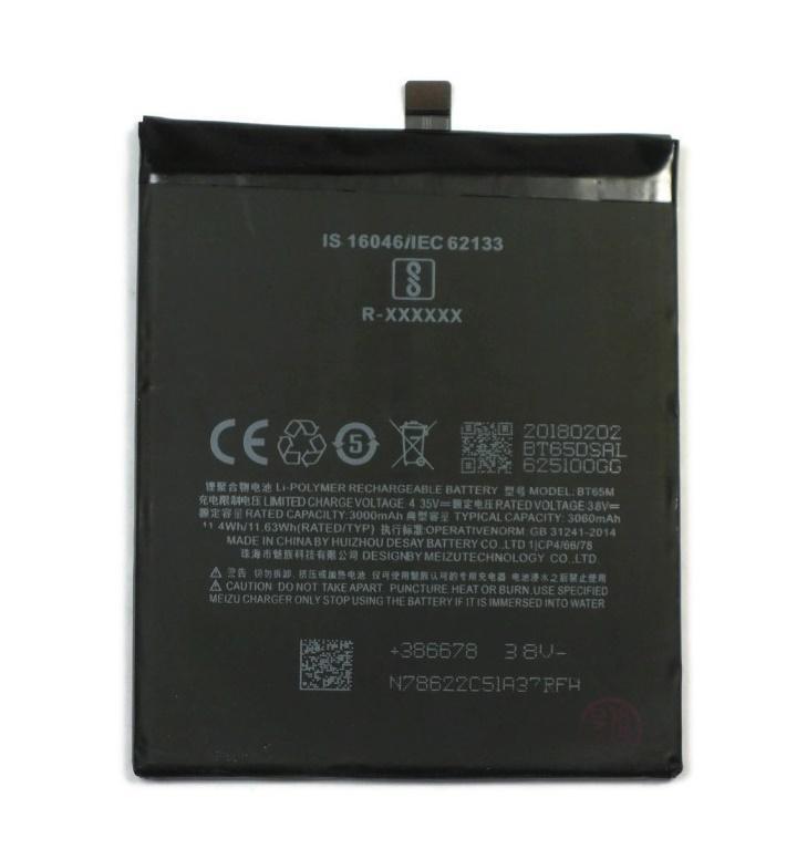 Аккумулятор Meizu MX6 (BT65M)