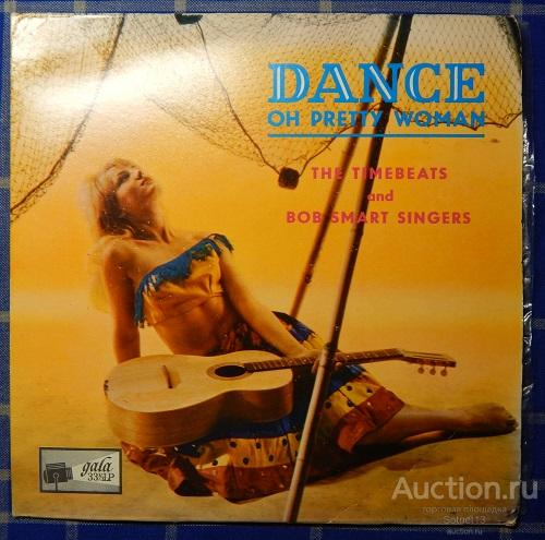 Dance, Oh Pretty Woman! (1965г)