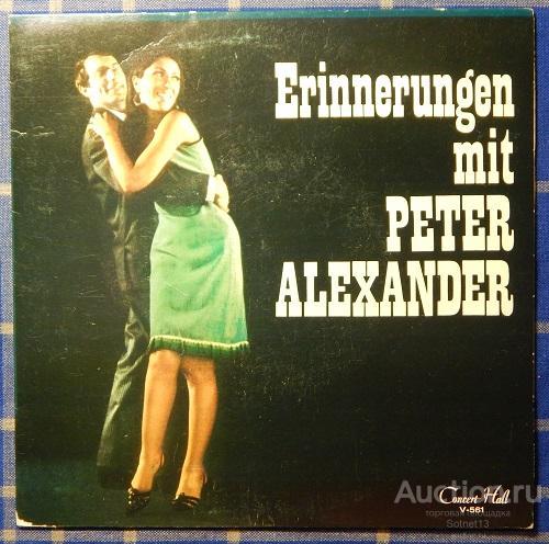 Erinnerungen Mit Peter Alexander