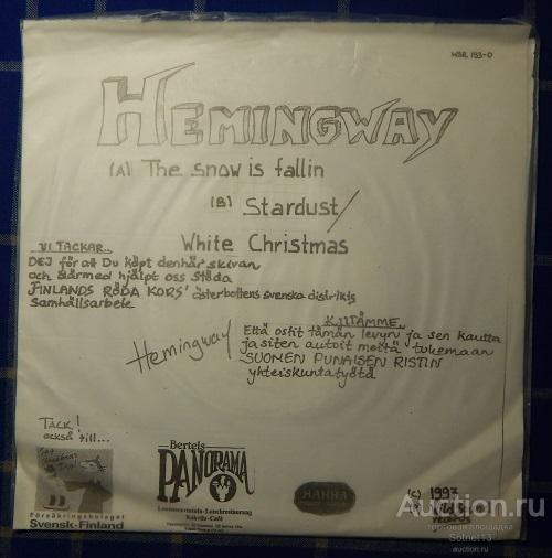 Hemingway (1993г)