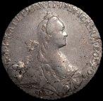 Рубль 1769 года. СПБ-TI-СА