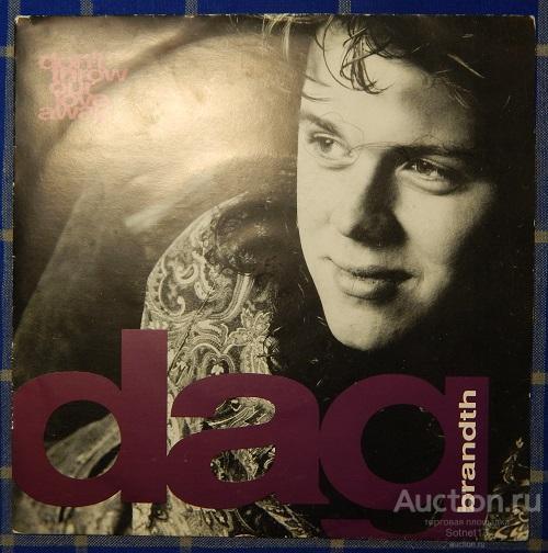 Dag Brandth (1990г)