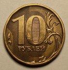 10 рублей (Односторонний брак). Медно-ник. Редкость!