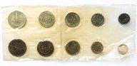 Годовой набор монет СССР 1968 год в запайке.