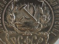 1 рубль 1921 аг UNC!!!