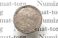 1 рубль 1724 года, погрудный портрет в античных доспехах, без инициалов медальера