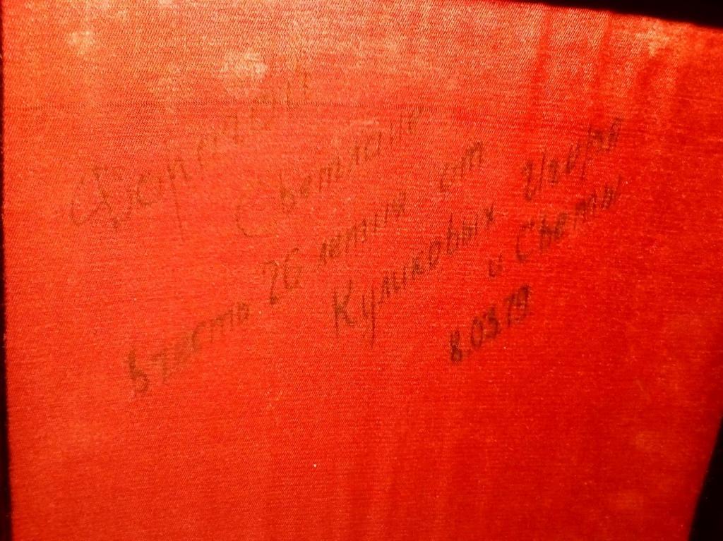 Коробка для столовых приборов.  СССР.   29*26*5см