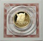 50 рублей Переднеазиатский леопард 2011 год 7,78 грамма золота Россия с сертификатом