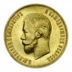 10 рублей 1903 год. АР. Редкий.