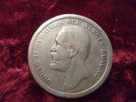 2 кроны 1890 Оскар II Швеция серебро с рубля