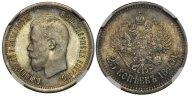 Серебряная монета 25 копеек 1896 Николай II СЛАБ NGC MS 65 Ag, С РУБЛЯ!
