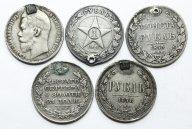 5 монет: 1 рубль 1897, 1878, 1835, 1829, 1921 год. Серебро 101.5 гр.