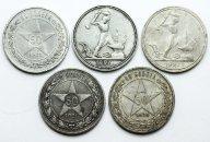 5 монет: 50 копеек 1921, 1927 год. Серебро 50 грамм.