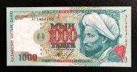 1000 тенге 1994 год АГ5854100 UNC Пресс