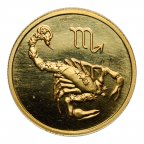 50 рублей 2003 год. Знаки зодиака Скорпион. В капсуле. Золото 999! 7.78 грамм.