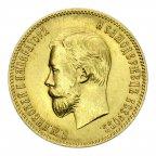 10 рублей 1904 год АР. Редкий Год! UNC #2