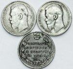 3 монеты: 1 рубль 1896, 1897 и 1815 год. Серебро. 59.7 грамм.