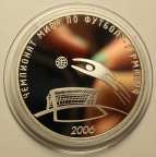 3 рубля 2006 год. Чемпионат мира по футболу. Германия. Серебро!