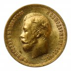 10 рублей 1904 год АР. Редкий Год! UNC #1