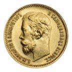 5 рублей 1900 год. ФЗ. Редкая. Золото
