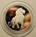 2 рубля 2002 год. Знак зодиака: Лев. Серебро!