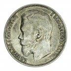 1 рубль 1901 год. ФЗ.  Серебро 20 грамм.