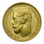 5 рублей 1899 год. ФЗ. Отличный сохран! 4,3 грамм