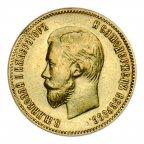 10 рублей 1902 год. АР. Николай II. Отличная!