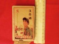 Чай китайский,пресс