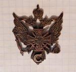 Полковой знак 115 пехотный Вяземский полк. Бронза.