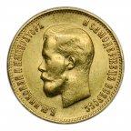 10 рублей 1899 год . ФЗ. Золото 8.6 грамм.