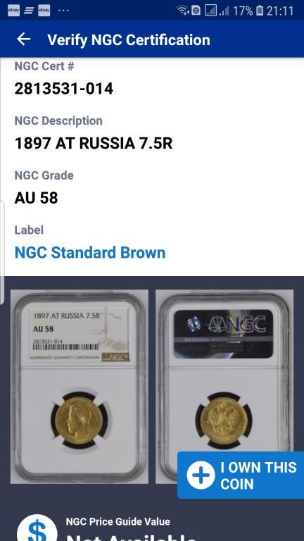 7 рублей 50 копеек 1897г. АГ. Au58.  В слабе NGC.Санкт-Петербургский монетный двор.