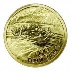 50 рублей 2014 год . Сочи 2014 Бобслей. Золото! №2