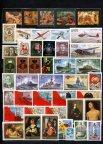СССР 1982 5257-5362 Полный годовой набор**
