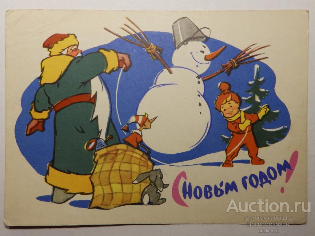 какую почтовые открытки зарубин русаков конце